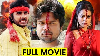 download lagu New Bhojpuri Full Movie 2017  Pradeep Pandey Chintu gratis