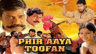 Ek Tha Tiger - Phir Aaya Toofan - Full Length Action Hindi Movie