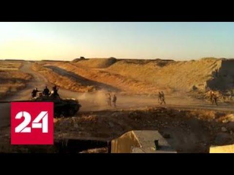 Сирийская армия отбила у террористов их крупнейший форпост