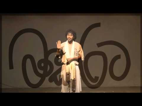 Makarata Sri Lanka Sinhala Stage Drama video