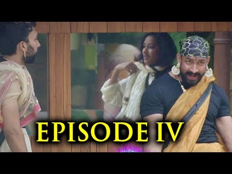 Bigg Boss Telugu 2 Episode 4 Highlights | Bigg Boss 2 13th June Episode | YOYO Cine Talkies