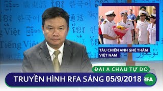Tin tức | Tàu chiến Anh ghế thăm Việt Nam