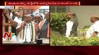 Gaddar Son Surya and Nagam Janardhan Reddy Joined In Congress Party
