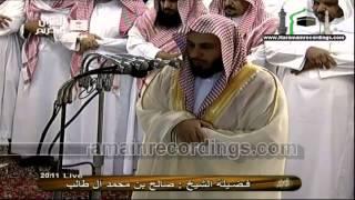 Prayer in Mecca lead by Shaykh Saleh al-Talib