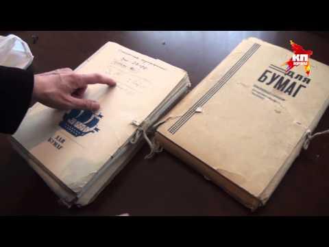 Журналисты КП нашли в Донецке уникальный архив рукописей братьев Стругацких