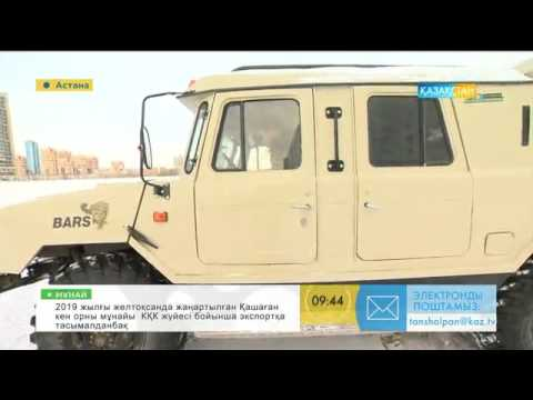 ГАЗ-66 жүк көлігінен құрастырылған БАРЫС-ПИКАП (Баянбайдың Барысы)