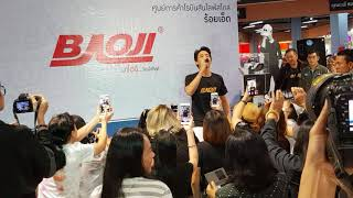 download lagu Jamesji ขาหมู - เจมส์ จิรายุ งาน Baoji Grand Sale gratis