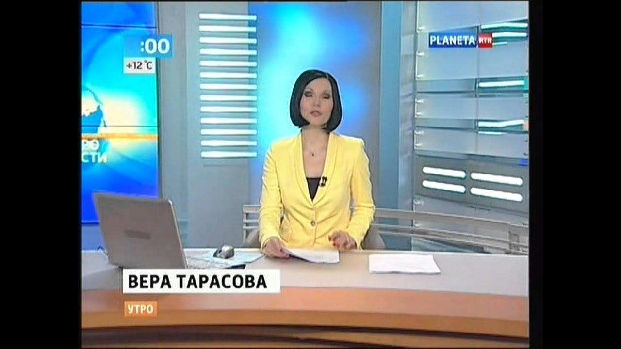 Служба новостей владимирской области