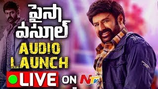 Paisa Vasool Movie Audio Launch LIVE || Balakrishna, Shriya Saran,  Puri Jagannadh