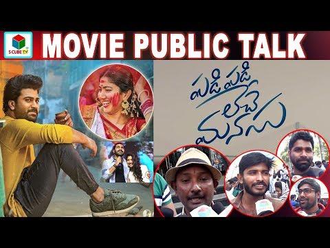 Padi Padi Leche Manasu Movie Public Talk | Sharwa Nand | Sai Pallavi | Telugu Movie Review & Rating