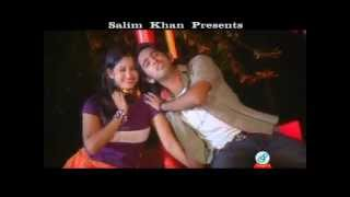 Bangla model song ( milon meer)