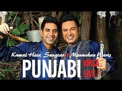 Punjabi Virsa Vancouver Live (2008) - Part 1 - Full Length