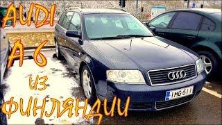 Ауди А6.  Авто из Финляндии.