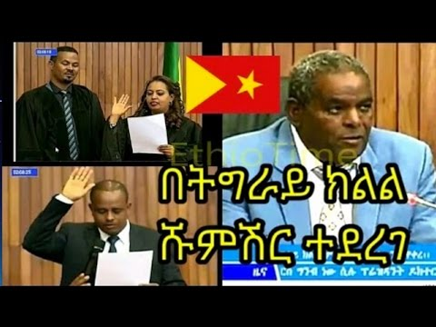 Power reshuffle in Tigray Region