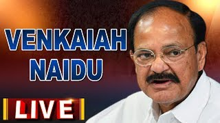 Vice President Venkaiah Naidu Press Meet LIVE | ABN LIVE