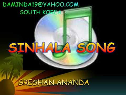 Sinhala Song-greshan Ananda video