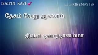Tamil Thangachi Song  Whatsapp Status  Thenpandi T