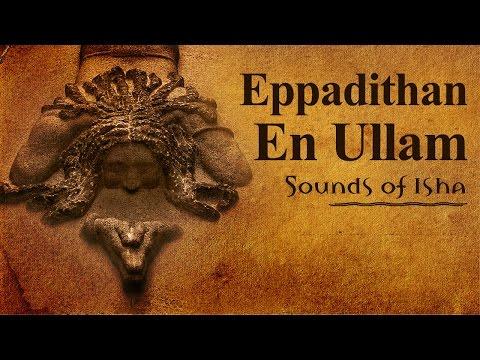 Eppadithan En Ullam video