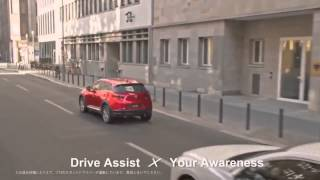 Mazda CX 3 Commercial