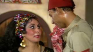 Download اجمل مقطع فى مسرحية ريا و سكينة 3Gp Mp4