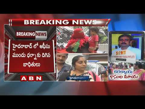 1500 Peoples Cheated by Karakkaya Business | Kukatpally | Updates