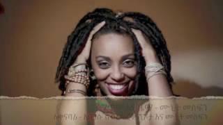 Adwa - Munit Mesfin