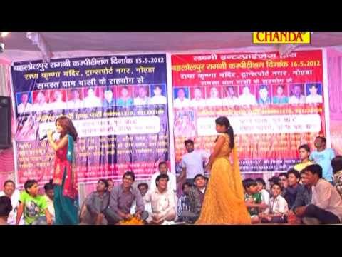 Kyou Kare Ladaie Sand Bata Kulfi Wali Chhori Haryanvi Ragni Chanda Cassettes video
