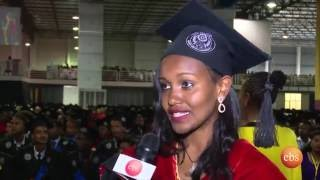 What's New : Addis Ababa University Graduation Ceremony