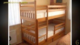 фото ліжечка дитячі
