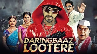 Daringbaaz Lootere (Bommana Brothers Chandana Sisters) 2019 New Full Movie | Allari Naresh