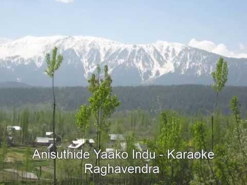 Anisuthide Yaako Indu Karaoke