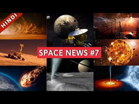 Rahasya Tv News#7(हिंदी में)-Curiosity rover,Supermoons,Black Holes,New Horizons,Alien Life,Mars
