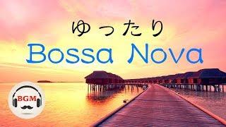 Chill Out Bossa Nova Guitar Music - Relaxing Music - Study & Work - Background Music