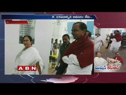 Formation of non Congress, non BJP front : KCR declares mission after meeting Mamata | ABN Telugu