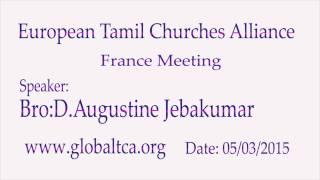Bro.D.Augustine Jebakumar (France ETCA)