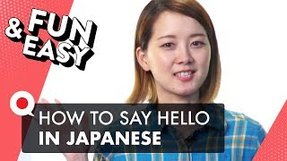 How to say Hello in Japanese - Useful Japanese for Conversation