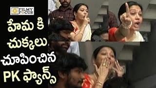 Actress Hema Hungama with Pawan Kalyan Fans @Film Chamber