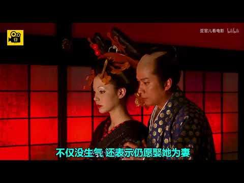 【小透明】【看電影】Geishaさくらん、Sakuran《惡女花魁》藝伎 蘿莉十年變花魁,妥妥的少女養成計劃!