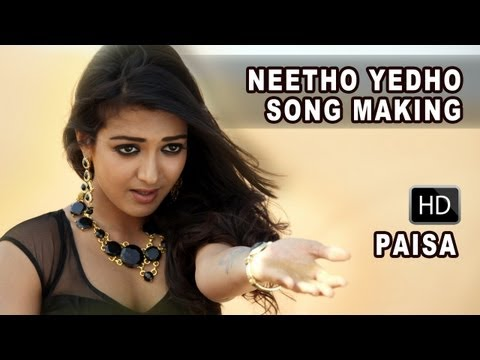 Making of PAISA-NethoYedo song