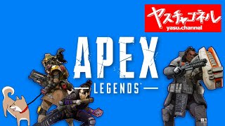 PS4版【APEX legends】今起きました。少しやります!