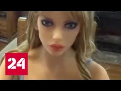 Страсти по силикону: в Сети разгорелся скандал из-за искусственных проституток - Россия 24