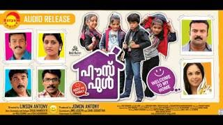 House Full - HOUSE FULL MALAYALAM MOVIE