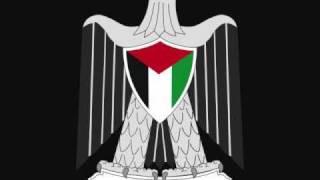 بكتب اسمك يا بلادي - فلسطين