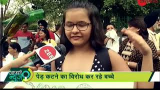 Aapki News: Delhi participates in 'Chipko' movement to save 16000 trees