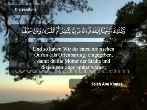 193 B   Juz 25   Die Beratung (1-12)   Salah Abu Khater video