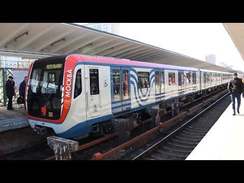 Поезд метро 81-765/766/767 «Москва»