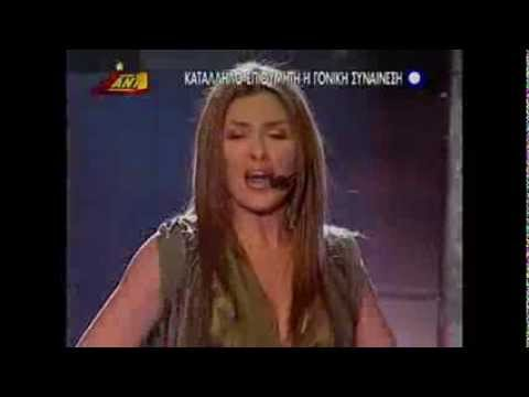 Helena Paparizou - Anapantites Kliseis
