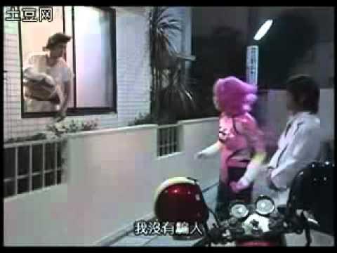 ( 搞笑短片) 草翦 剛惡搞甜心戰士(Cutie Honey )