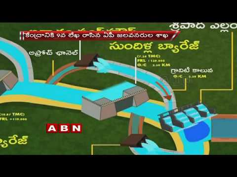 AP Govt Letter to Centre Against Kaleshwaram Irrigation Project | ABN Telugu