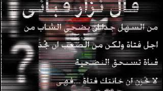 hicham wa 3adab el hob 03:33